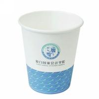 9.5A广告杯 广告纸杯 GGB95