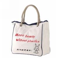 广告手提袋 帆布购物袋 STD1