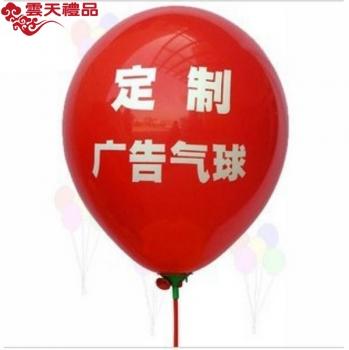 广告气球 企业推广促销气球定制 QQ1