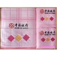 广告毛巾 广告全棉毛巾 MJ1