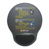 广告鼠标垫 PVC广告护腕鼠标垫 SBD1