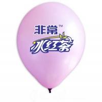 广告气球 乳胶哑光广告气球 QQ2