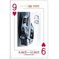 广告扑克 企业促销形象宣传扑克 PK05