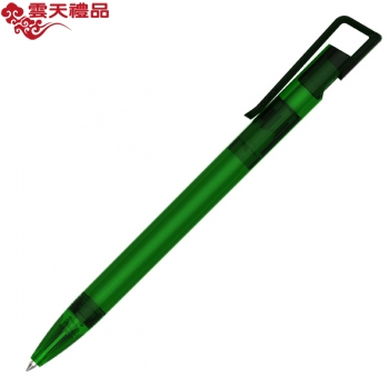 KACO书畅 透明绿色签字笔/广告笔/促销笔/礼品笔/中性笔/原子笔/圆珠笔广告笔/促销笔/礼品笔/中性笔/钢笔/墨水笔