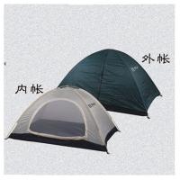 攀能 双人双层帐篷 PN-2221