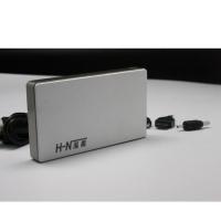 泓能 移动电源 HN-042
