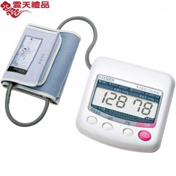 西铁城 全自动臂式电子血压计 CH-403CA