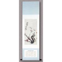 真丝彩印《丝绸版名画》张大千-红桃争春
