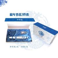 青花龙年两件套(青花笔、书签)-北京商务礼品网