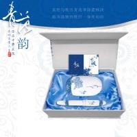 青花商务两件套(无线鼠标、仿陶瓷烤漆笔)—北京商务礼品网