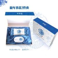 青花龙年两件套(竹炭护腕、无线鼠标)—北京商务礼品网