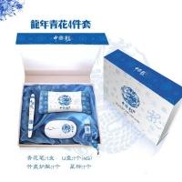 青花龙年四件套(青花笔、U盘4G、竹炭护腕、无线鼠标)—北京商务礼品网