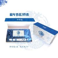 青花龙年两件套(青花笔、名片夹)—北京商务礼品网