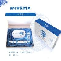 青花龙年三件套(青花笔、U盘4G、无线鼠标)—北京商务礼品网