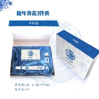 青花龙年三件套(青花笔、U盘4G、名片盒)—北京商务礼品网