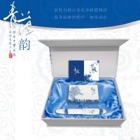 青花商务两件套(名片盒、仿陶瓷烤漆笔)—北京商务礼品网