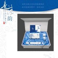 青花商务三件套(名片盒、仿陶瓷烤漆笔、U盘4G)—北京商务礼品网