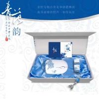 青花商务两件套(无线鼠标、U盘-4G)—北京商务礼品网