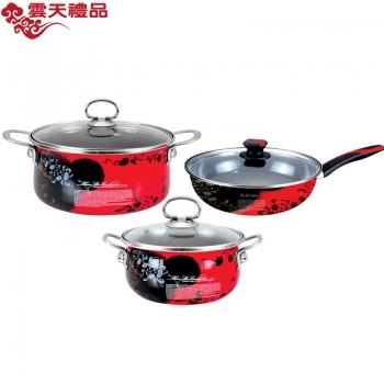 珐琅厨具 经典三件套(炒锅、汤锅、奶锅)