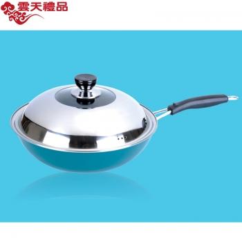 珐琅厨具 多功能健康营养锅(32cm)