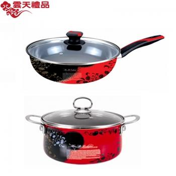 珐琅厨具 经典两件套(炒锅、汤锅)