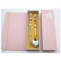 户外餐具 韩式大号勺筷两件套 MR-1402