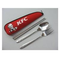 户外餐具 太阳花叉勺筷三件套 MR-0402B