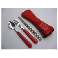 户外餐具 旅行大骨塑料柄三件套 MR-0309