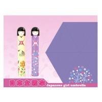 彩色图案雨伞 日本女孩伞 S2015