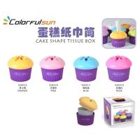 蛋糕纸巾筒 S2025