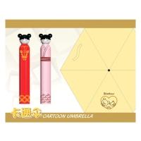 彩色图案雨伞 卡通伞 S2016