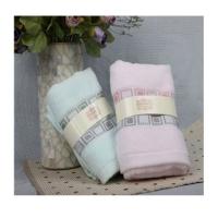 纯棉高档毛巾(两条装)
