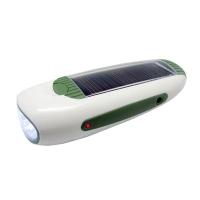 太阳能电筒 XLN-280B