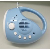 多媒体音箱收音机 702