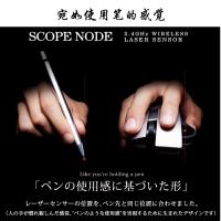 宜丽客ELECOM 无线握笔镭射鼠标M-SN2DL系列系列