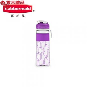 乐柏美(Rubbermaid)Tritan印花系列水瓶揭盖式600ML新紫