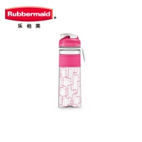 乐柏美(Rubbermaid)Tritan印花系列水瓶揭盖式600ML新粉