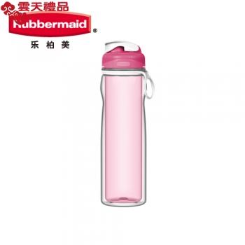 乐柏美(Rubbermaid)Tritan双层系列水瓶500ML透明粉