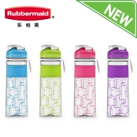 乐柏美(Rubbermaid)Tritan印花系列水瓶揭盖式600ML新蓝