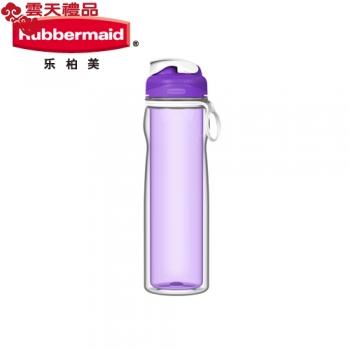 乐柏美(Rubbermaid)Tritan双层系列水瓶500ML透明紫