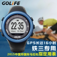 GoWatch 820i 多功能铁人三项运动腕表