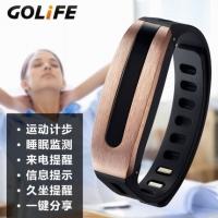 GOLIFE Care 时尚钛钢智能手环