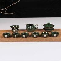 碧玉盖碗茶具10入