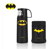 蝙蝠侠珍藏版保温组合套装