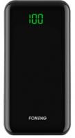 X9全面屏·移动电源