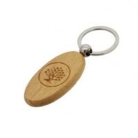 商务礼品刻字LOGO榉木钥匙扣锁匙扣