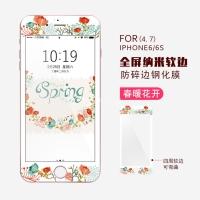 iphone6/7splus钢化膜全屏防刮3D曲面碳纤软边手机彩膜定制