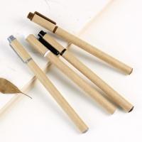 创意环保牛皮纸中性笔纸质笔定制