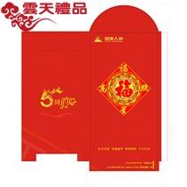 专业印刷定制红包 厂家直销烫金红包