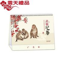 2018中号珠光工艺台历定制